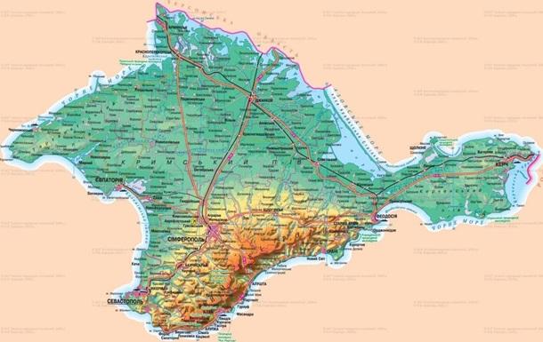 МЗС засудило візит швейцарського політика до Криму