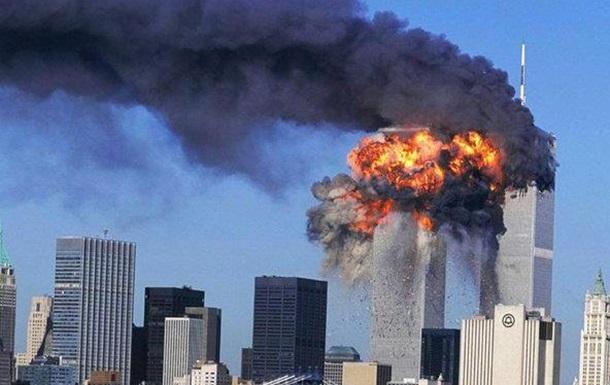 Теракт 9/11: чтобы помнили