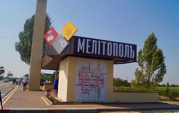 У Мелітопольському районі сталася серія пограбувань