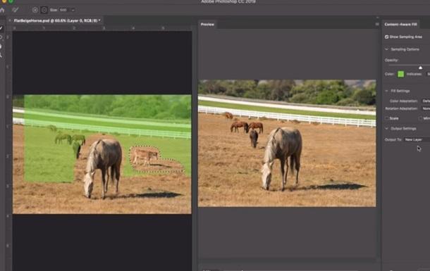 У Photoshop додали нову важливу функцію