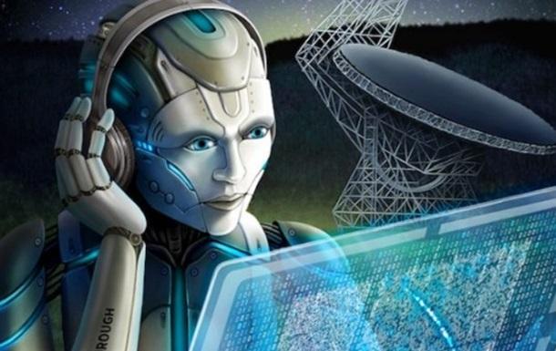 Вчені вловили  сигнали інопланетян  з далеких куточків Всесвіту
