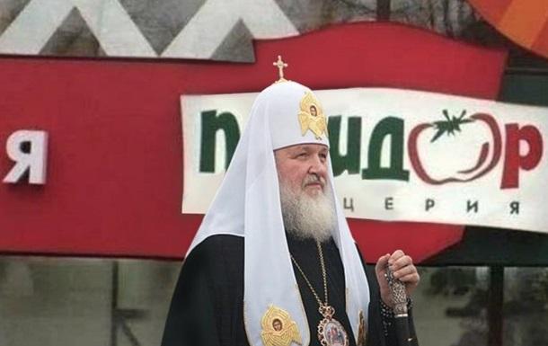 Украина готовится к автокефалии своей православной церкви