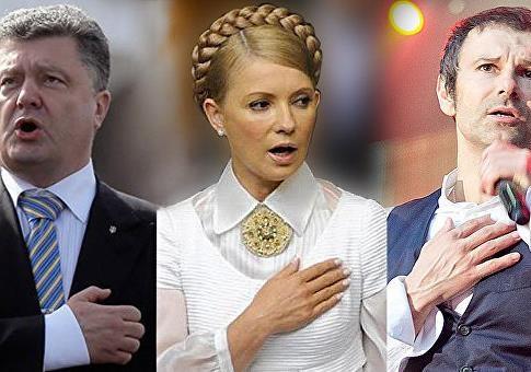 ТОП-7 кандидатов в президенты - как они провели лето