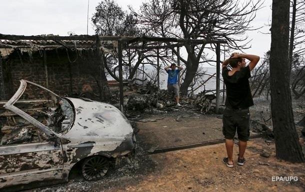 У Греції зросла кількість жертв лісових пожеж