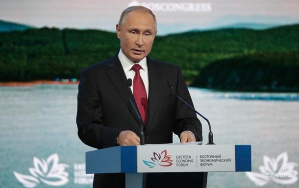Путин: Подозреваемых по делу Скрипалей нашли
