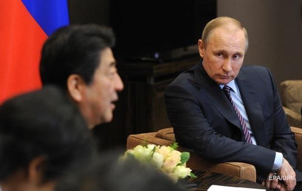 Россия и Япония пришли к компромиссу по мирному договору