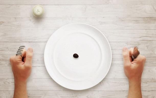 Голодування продовжує життя - вчені