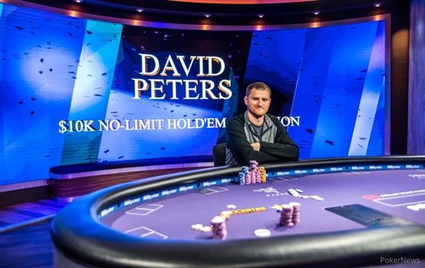 В Лас-Вегасе разыграют миллионы в серии хайроллеров