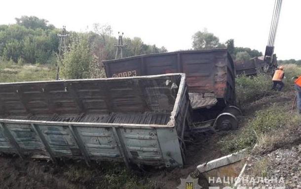На Харьковщине грузовые вагоны протаранили поезд