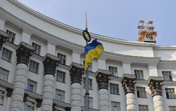 Минэнерго: Цену нагаз вгосударстве Украина поднимут