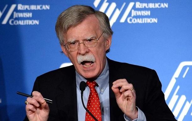США против Международного уголовного суда: итоги и последствия