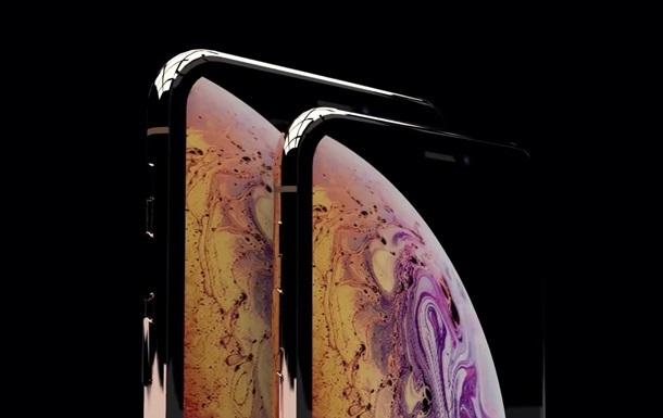 Apple випадково  злила  подробиці про нові iPhone