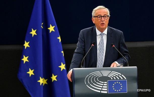 Юнкер предложил изменения по миграционной политике