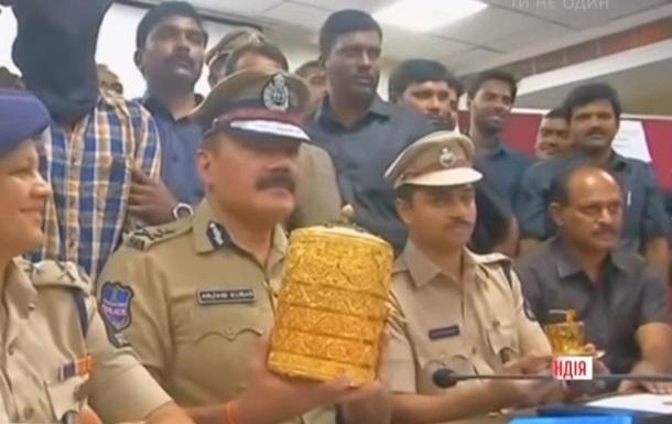 В Індії знайшли вкрадений золотий  ланч-бокс
