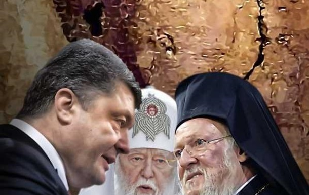 Украине — ЕППУЦ