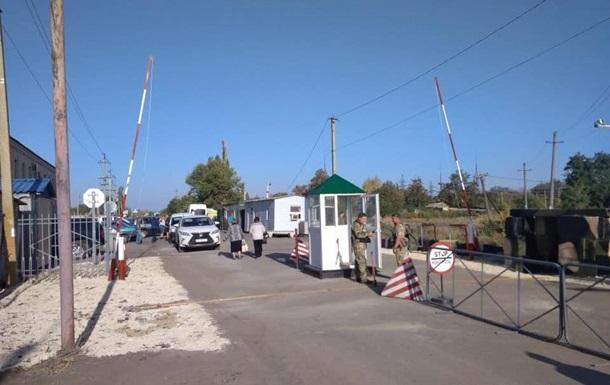 В Луганской области КПП Меловое перенесли на территорию Украины