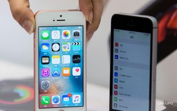 Apple прекратила продажу самых популярных iPhone