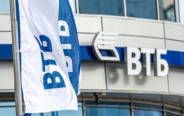 ВТБ вважає арешт акцій в Україні спробою захоплення