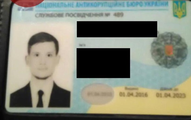 У Києві затримали співробітника НАБУ з наркотиками - ЗМІ