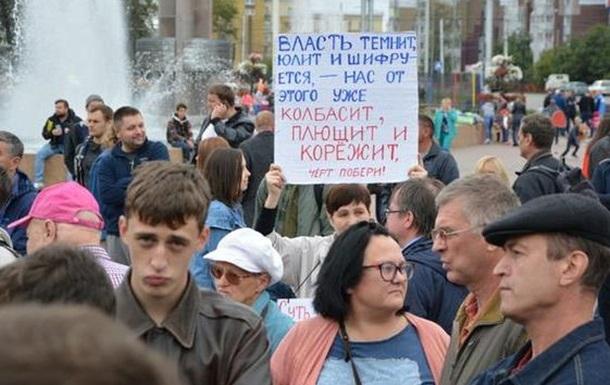 Начнется ли в России гражданская война
