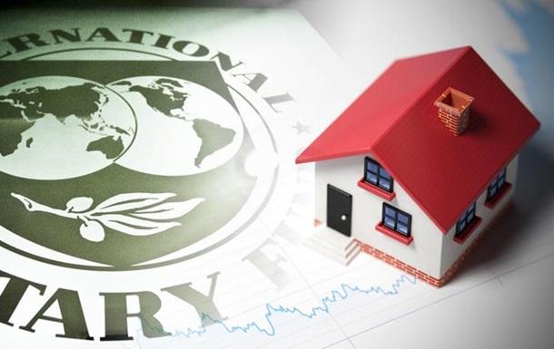 Рост тарифов ЖКХ и особенности внешних заимствований в Украине