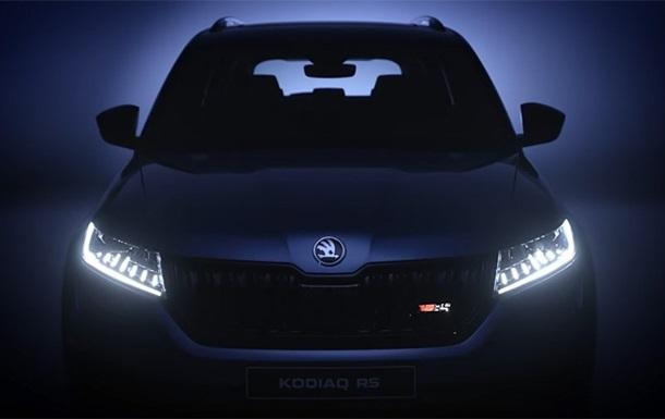 Škoda показала видео с кроссовером Kodiaq RS