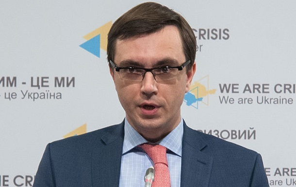 Итоги 13.09: Дело Омеляна, санкции против РФ