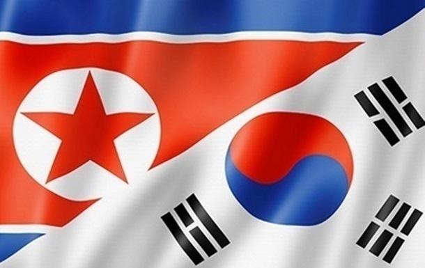 Південна Корея і КНДР відкрили офіс зв язку в місті Кесон
