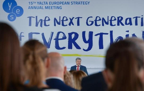 Інвестиції в Україну зросли на чверть - Порошенко