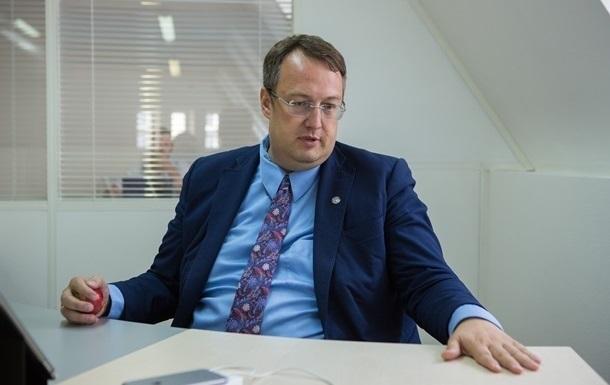 Геращенко пояснил, почему на него завели уголовное дело