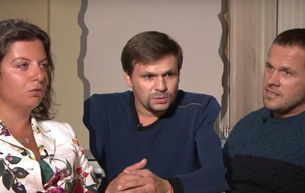 Отравление Скрипаля: интервью с  подозреваемыми  делалось на коленке