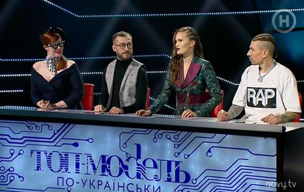 Топ модель по украински 2018 смотреть онлайн 3 выпуск