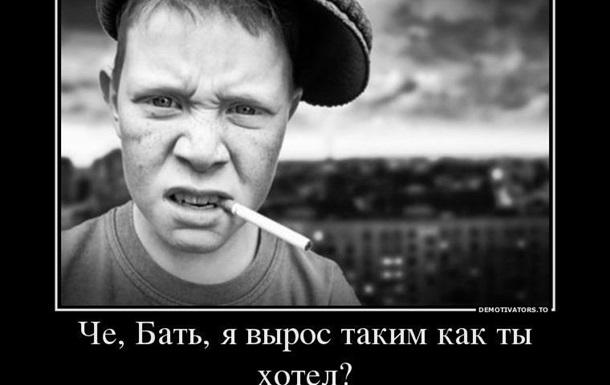Будущее поколение  Украины