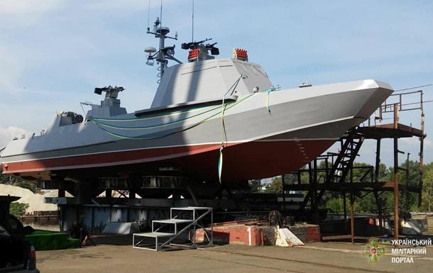 Презентован новый украинский военный катер