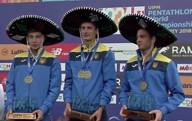Тимощенко выиграл бронзу чемпионата мира в современном пятиборье