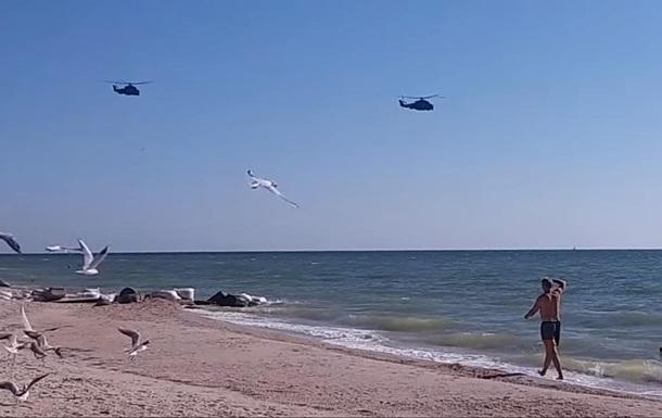 У Кирилівці над головами відпочивальників літали військові вертольоти
