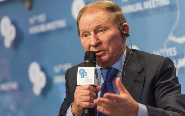 Кучму ужасает нынешняя политическая тусовка в Украине