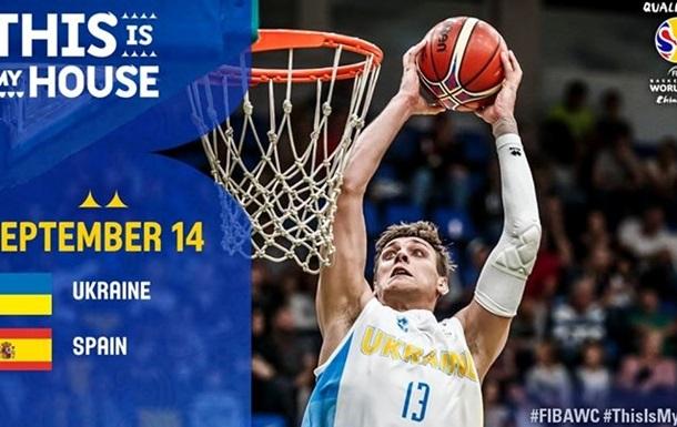 Україна - Іспанія: онлайн трансляція матчу відбору на ЧС