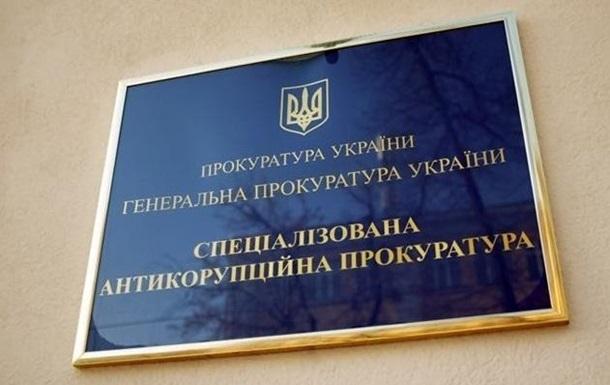 САП отказалась согласовать подозрение замглавы СБУ