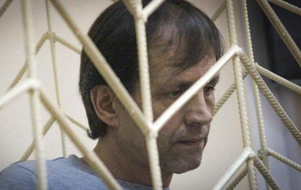 Балуха побили у кримському СІЗО - Денісова