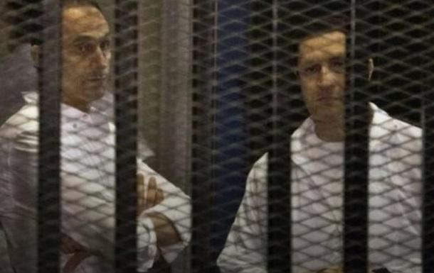 В Єгипті заарештували синів колишнього президента Мубарака