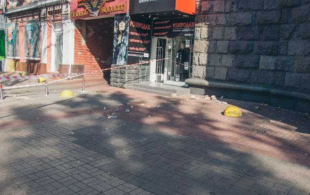 У центрі Києва обвалився балкон