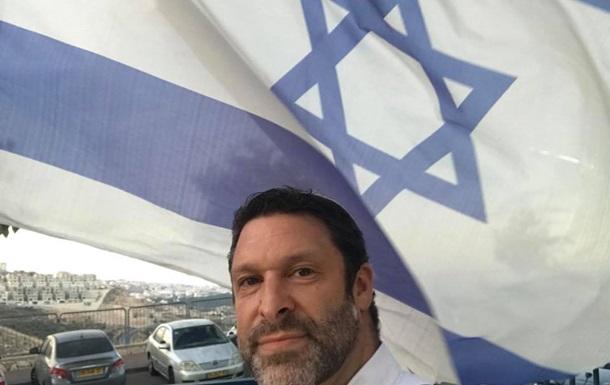 Палестинец убил израильского поселенца с гражданством США