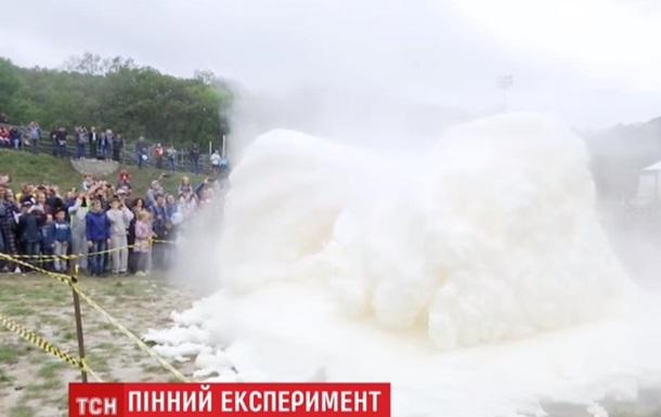 У Дніпрі студенти влаштували вибух піни