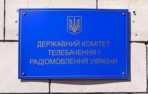 Ще дві російські книги поповнили  чорний список  в Україні