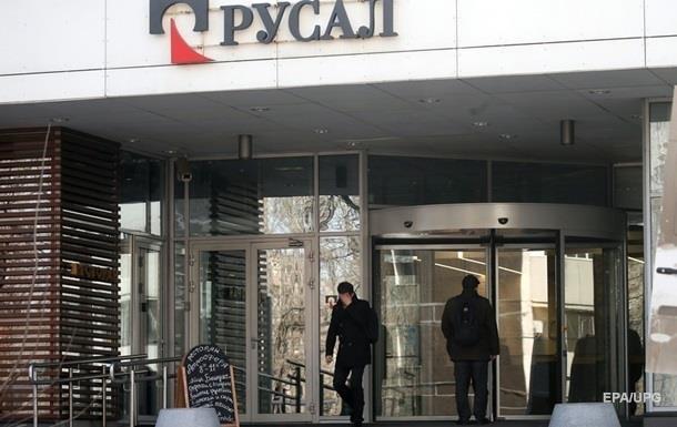 США сделали санкционные исключения для группы российских компаний