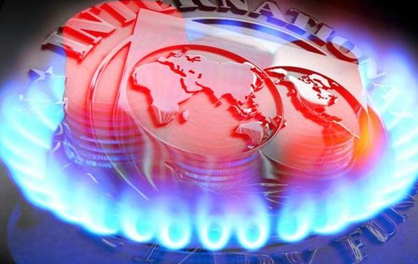 Удушающая опека МВФ, или Почему власть снова повысит цены на газ для населения
