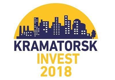 В Краматорске состоится экономический форум