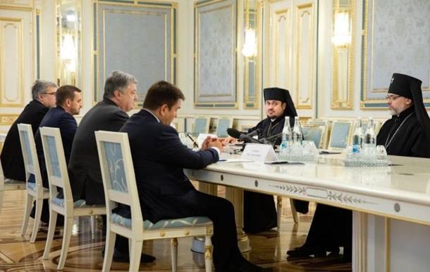 Порошенко встретился с экзархами Константинополя