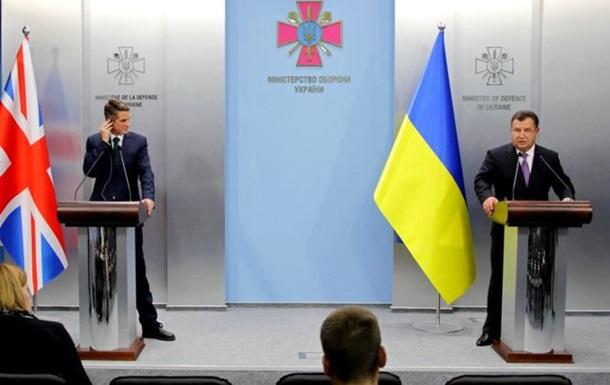 У Британії прокоментували висновки РФ щодо катастрофи МН17